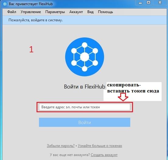Samsung_FRP_FlexiHub_1.jpg