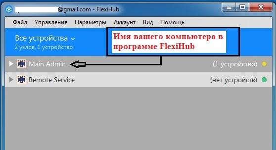 Samsung_FRP_FlexiHub_2.jpg
